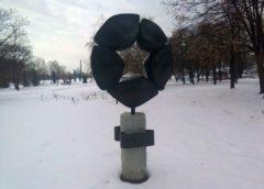 Spomen obeležje zatvora na Adi Ciganliji u Beogradu