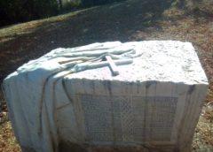 Spomenik đakonu Avakumu na Kalemegdanu