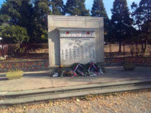 Spomenik palim borcima narodnooslobodilačke vojske i partizanskih odreda sela Žarkovo od 1941-1945 u Beogradu