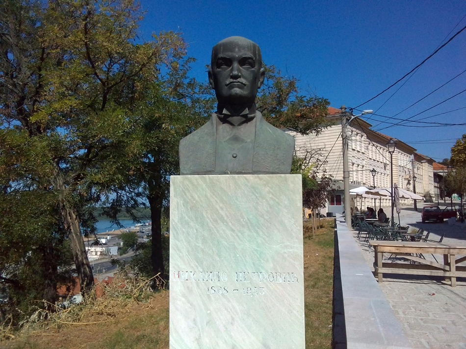 Spomen bista Mihaila Petrovića Alasa u Beogradu