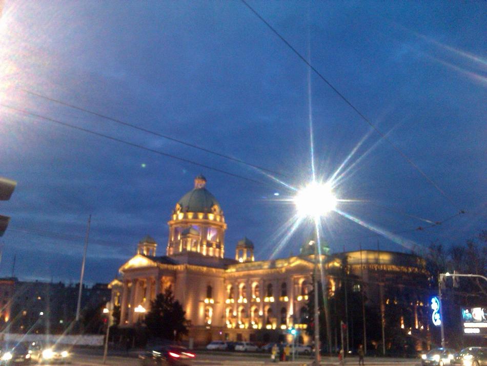 Beogradske demonstracije 07.07.2020