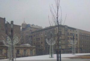 Dan u Beogradu 18.12.