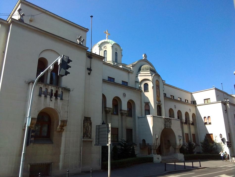 Zgrada Patrijaršijе u Beogradu