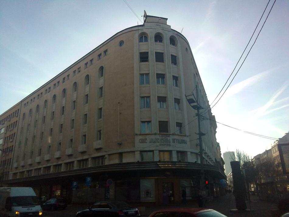 Igumanova palata u Beogradu