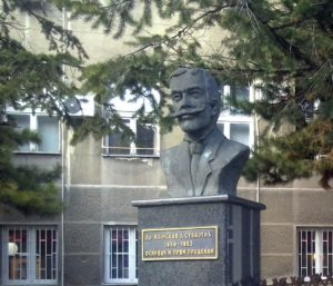 Spomen bista Vojislava Subotića u Beogradu