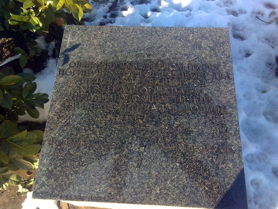 Spomen obeležje za 192 poginula Beograđanina
