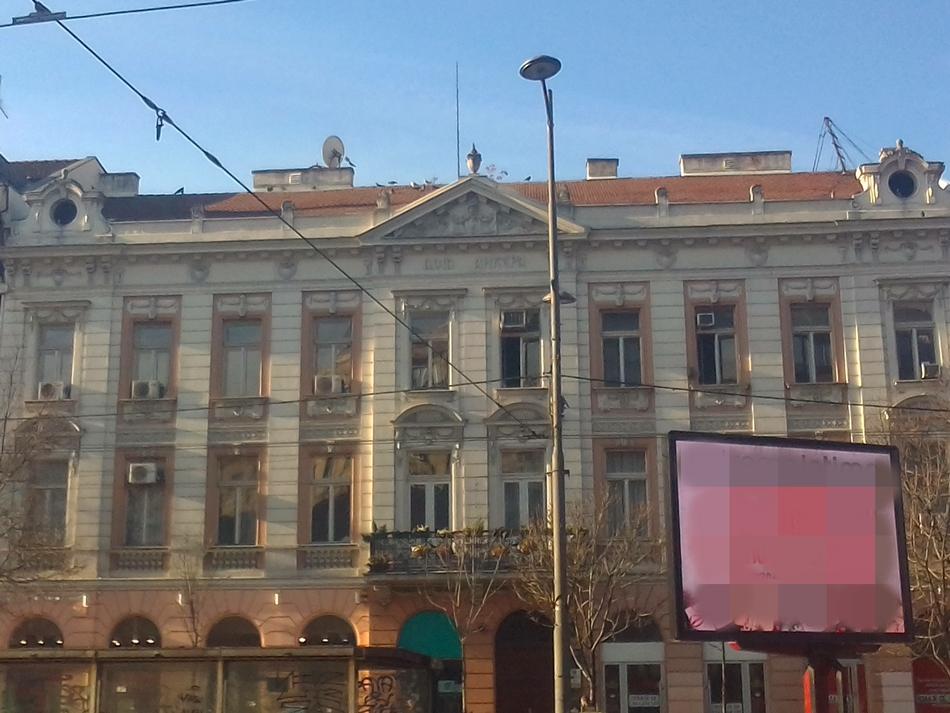 """Dom """"Ankera"""" ili Palata """"Anker"""" u Beogradu"""