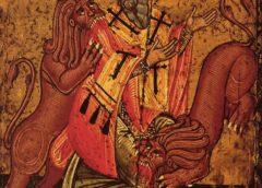 Prenos moštiju Svetog Ignjatija Bogonosca