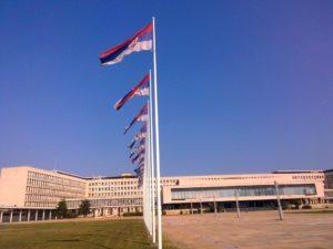 Uvedeno vanredno stanje u Srbiji