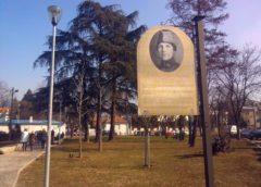 Park Rozali Morton u Beogradu