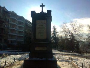 Prvi javni spomenik u Beogradu