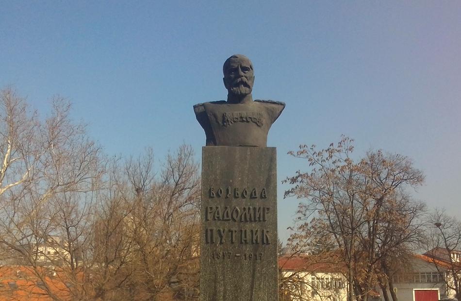 Spomen bista vojvodi Radomiru Putniku u Beogradu