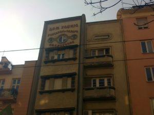 """Zgrada """"DOM HADŽIJA ROKSANDE I LAZARA KNJAŽEVČANA"""" u Beogradu"""