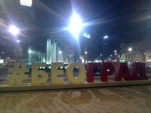 Dan u Beogradu 04.04.2019