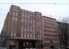 Dan Etnografskog muzeja u Beogradu