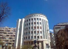 Zgrada PRIZAD-a u Beogradu