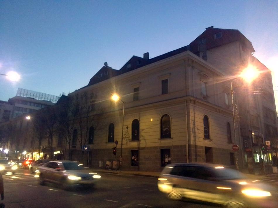 "Zgrada bioskopa ""Balkan"" u Beogradu"