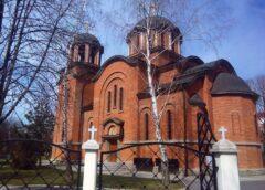 Crkva Prеоbražеnja Gоspоdnjеg u Bеоgradu