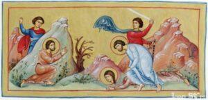 Svеtе apоstоlе Аrhipa, Filimоna i Аpfiju