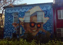 Mural u Savamali: Holandija