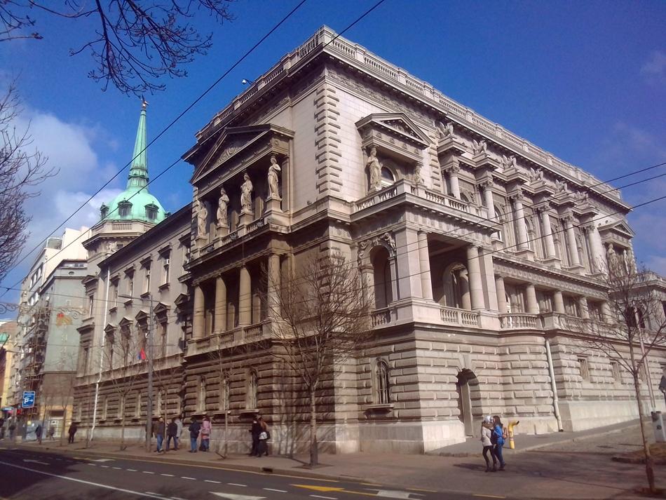 Sednicu Skupštine grada Beograda 1. aprila