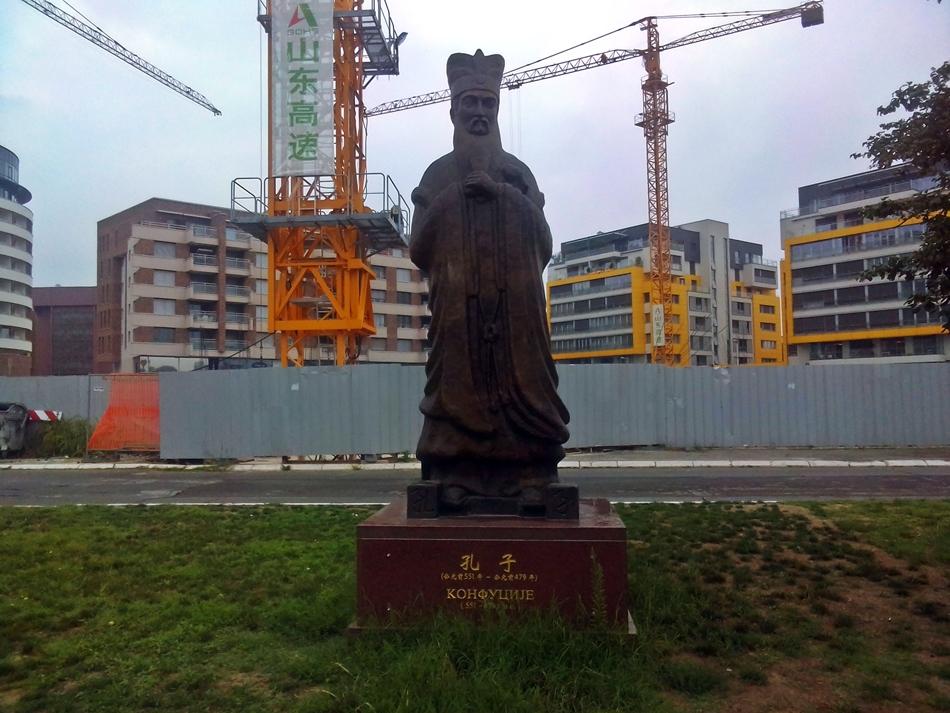 Spomenik Konfuciju u Beogradu