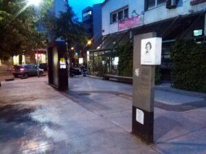 Plato Soje Jovanović u Beogradu