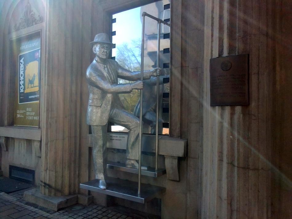 Spomenik Karl Maldenu u Beogradu