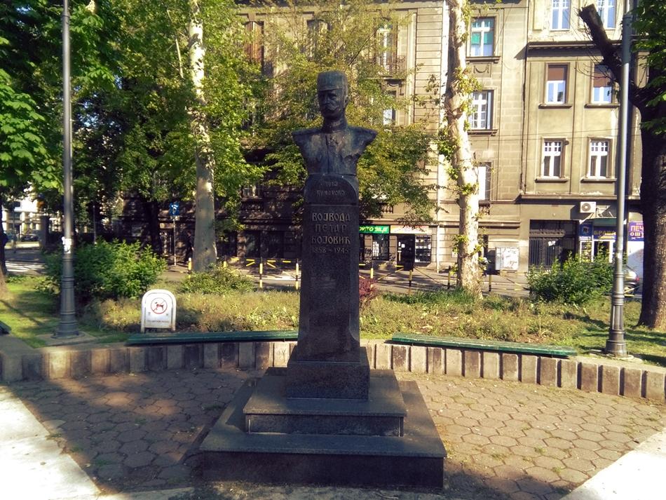 Spomen bista vojvodi Petru Bojoviću u Beogradu