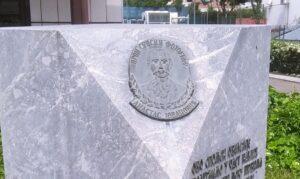 Spomen obeležje Anastas Jovanović u Beogradu