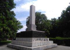 Spomenik 5.jun 1941
