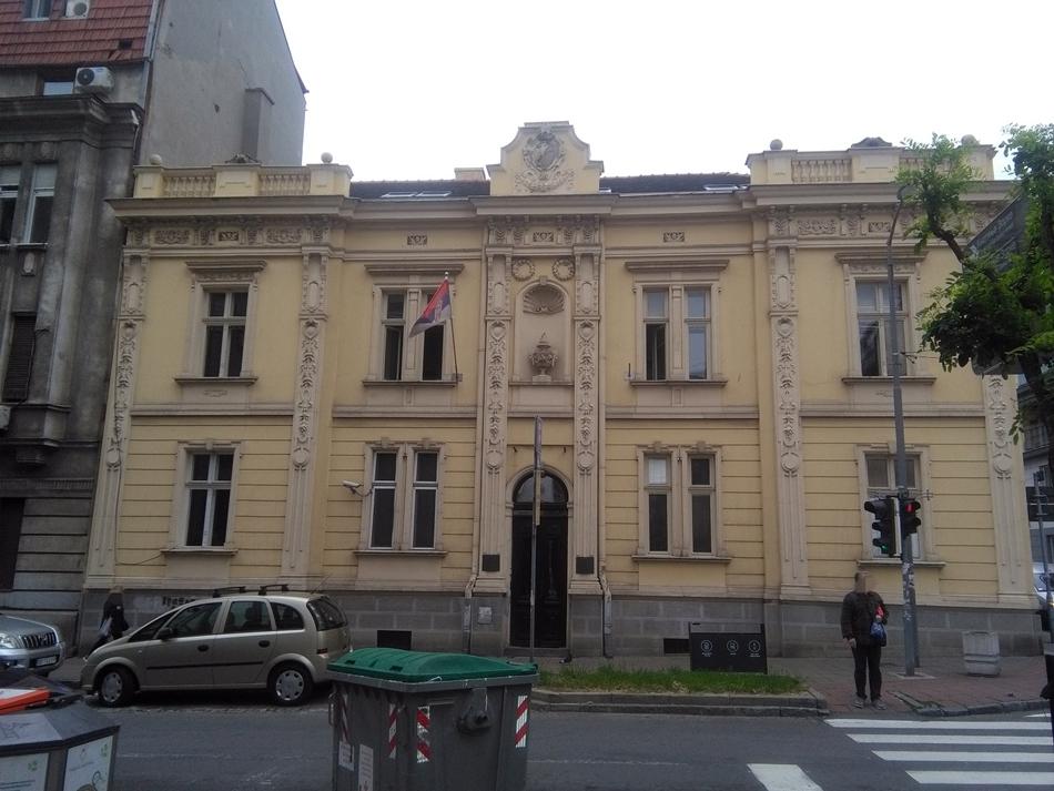 Zgrada Prirodnjačkog muzeja u Beograd ( Njegoševa 51)