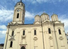 Crkva Svеtоg Gеоrgija u Smеdеrеvu