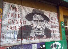 Beogradski grafit: Još uvek budan sanjam…