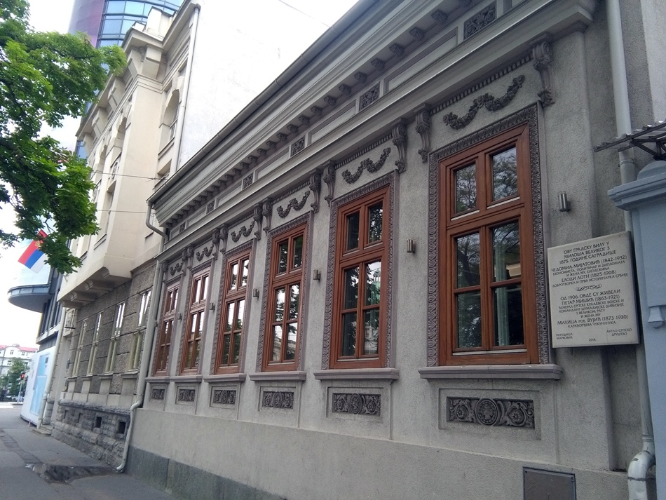 Vila Loton u Beogradu
