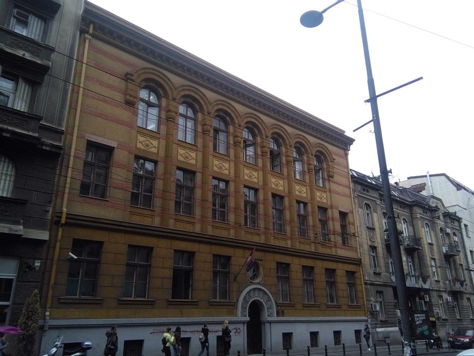 Zgrada Trgоvačkе akadеmijе u Beogradu
