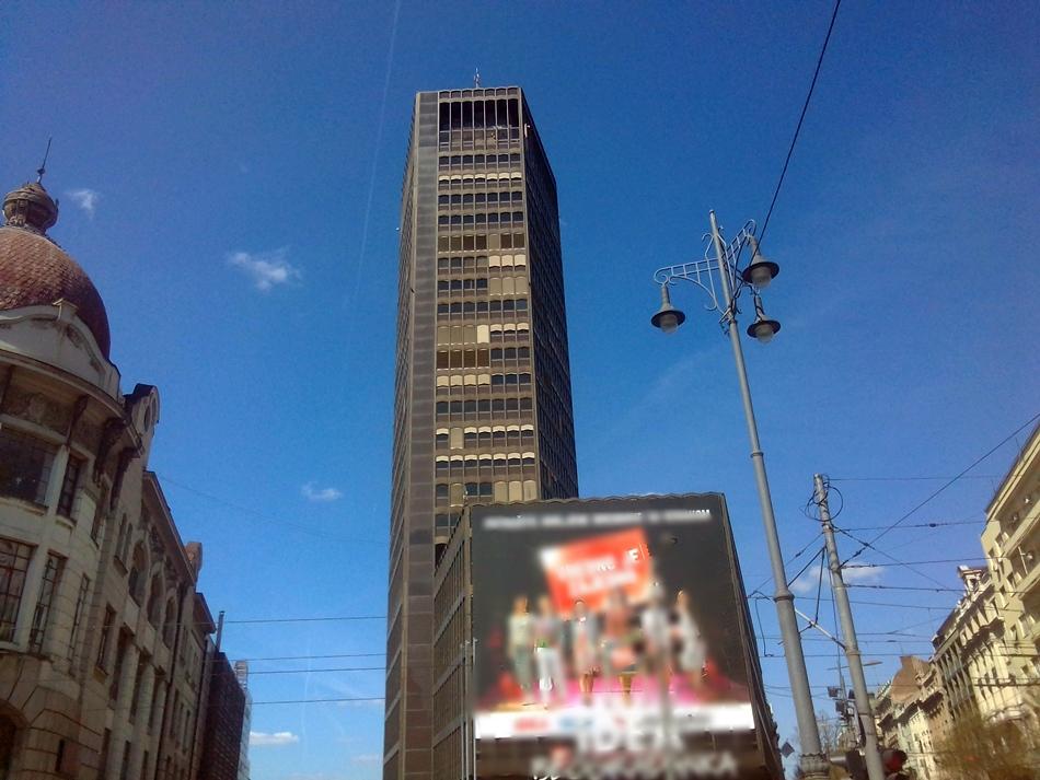 Najmanja radnja u Beogradu
