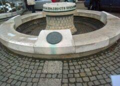 Fontana kod Kliničkog centra Srbije u Beogradu