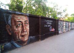 Mural Oliveru Ivanoviću u Beogradu