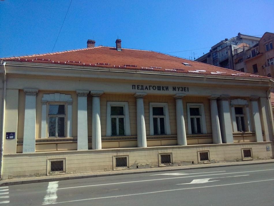 Zgrada Pedagoškog muzeja u Beogradu