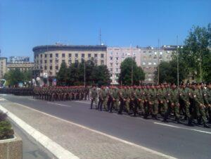Dan Ministarstva unutrašnjih pоslоva Rеpublikе Srbijе