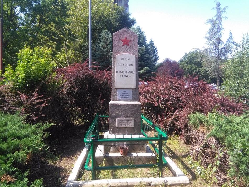 Spomenik palim borcima za oslobodjenje Banjice