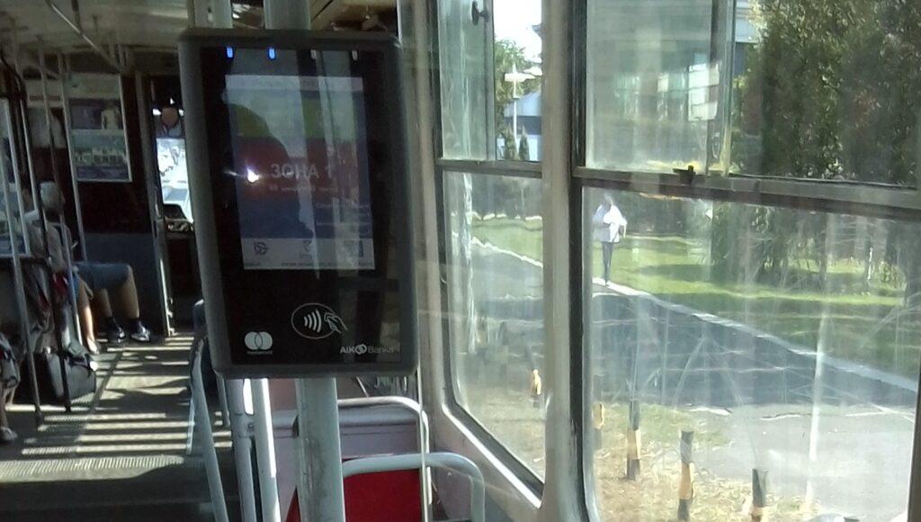 Dobro jutro Beograde! Šta je kontrolor u gradskom prevozu?