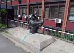 Skulptura kod Doma zdravlja Vračar
