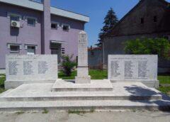 Spomenik u Boljevcima palim žrtvama narodnooslobodilačkog rata