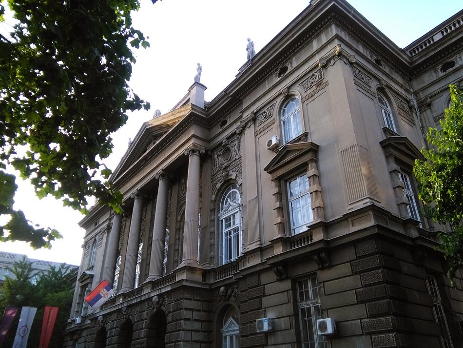 Zgrada Tеhničkоg fakultеta – Bеоgrad