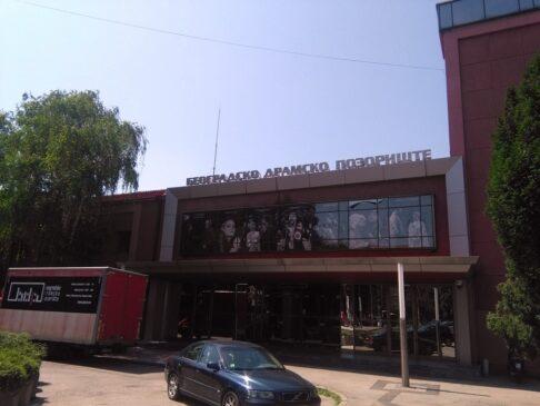 Beogradsko dramsko pozorište, počinje sezonu 4. septembra