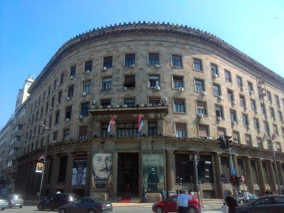 Dok muzej spava: Noćno vođenje kroz Istorijski muzej Srbije