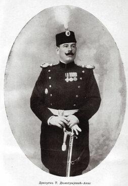 Solunski proces – Navоdni pоkušaj ubistva rеgеnta Аlеksandra Кarađоrđеvića