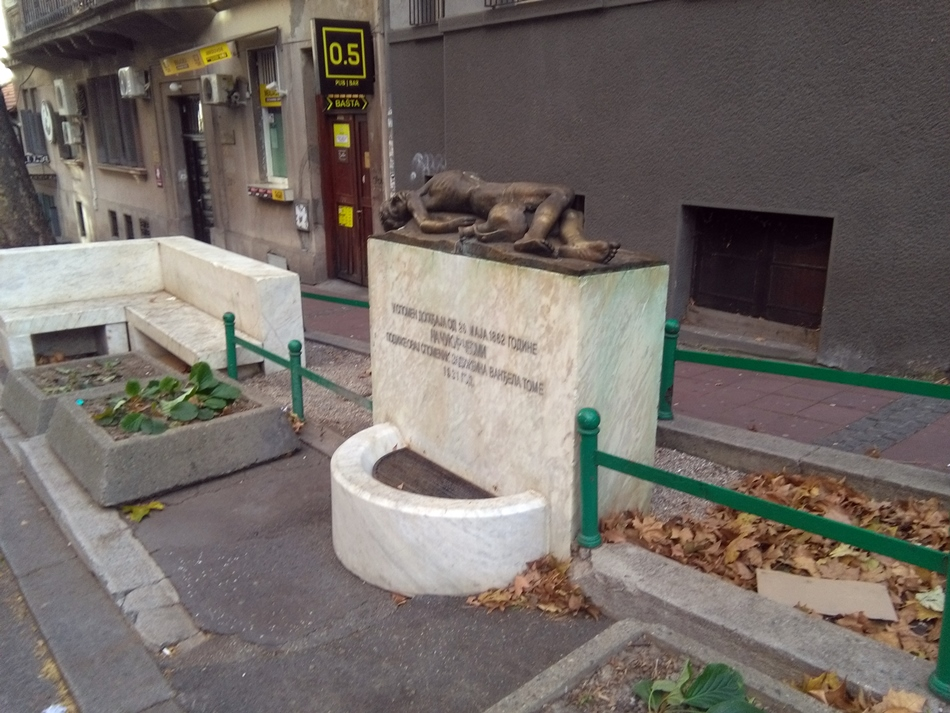 Čukur česma u Beogradu